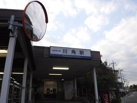 181111_田波目城跡_043