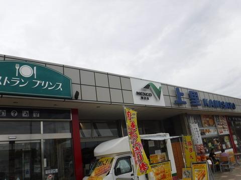 200919_上里-small_122