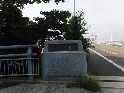 190728_三浦半島_289