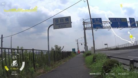 180722_彩湖リベンジ (1).mp4_007978153