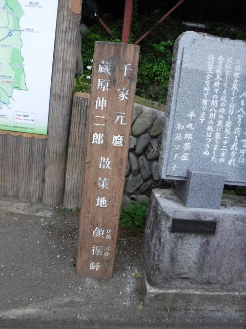 2017-05-03 鎌北湖 021