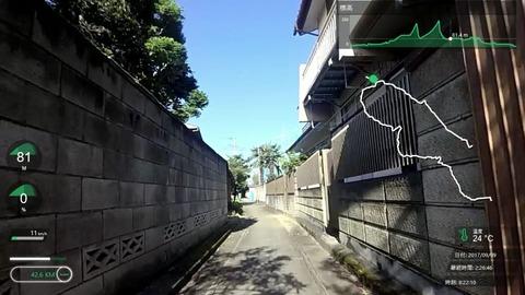 170909_間瀬.mp4_006489483