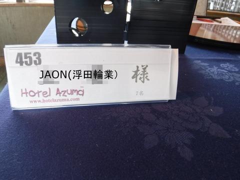 2017佐渡ロングライド-046