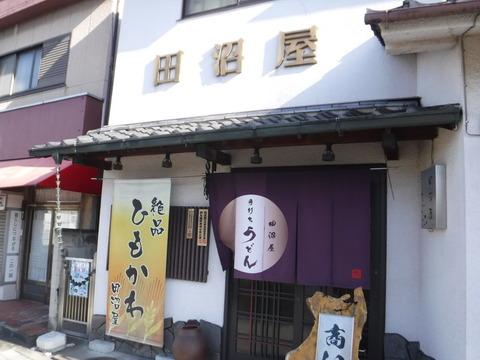 191130_桐生_047