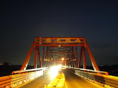 2008.3.1 PM18:40 西螺大橋 全長1939m