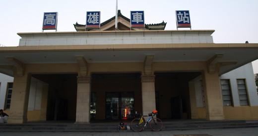 台湾一周、最終日第11目 2008.3.3 PM18:20 結束了環島