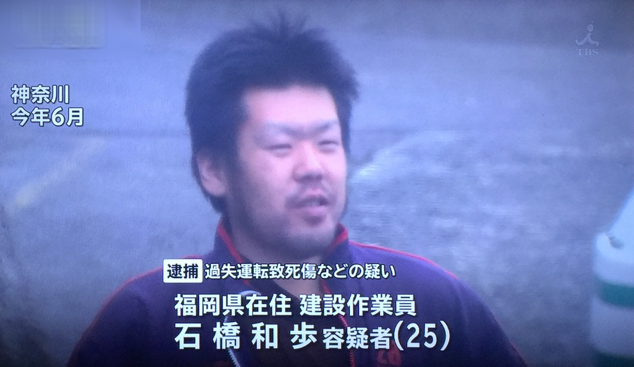 運転 東名 高速 あおり