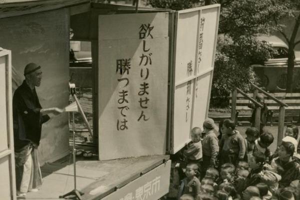 韓国 『政府・企業・市民の意志が団結すれば日本に勝てる!』、歴史上、団結した事あったっけ?