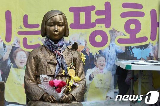 日本が今も韓国女性を強制連行している事を知っていますか? 한국의 여러분에게 일본이 지금도 한국 여성을 강제 연행하고있는 것을 알고 계십니까?