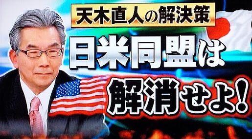 韓国 天木直人氏『東京五輪を韓国と北朝鮮がボイコットしたらどうするつもりか?』
