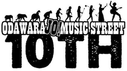 OMS10_logo_s