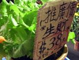 flowermarket (46)