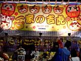 flowermarket (4)