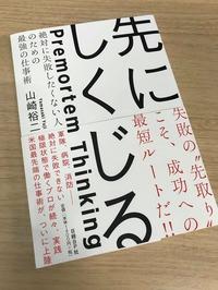 shikujiru
