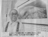 manila-news-furuya03