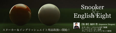 snooker_banner