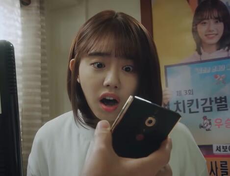 韓国ドラマ最高のチキン