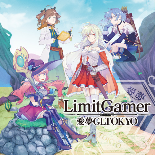 limitgamer陦ィ1
