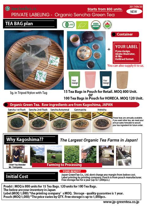 TEA-BAG-Private-Labeling-Kagoshima]