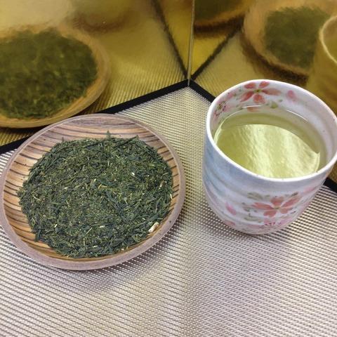 23451 Organic Sencha Satsuma B 3