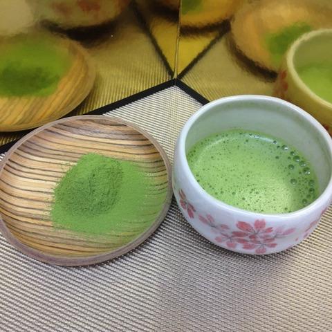 23098 Kagoshima Organic  2nd Flush 3