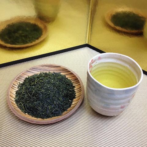 22263 Kagoshima Sencha 1st Flush