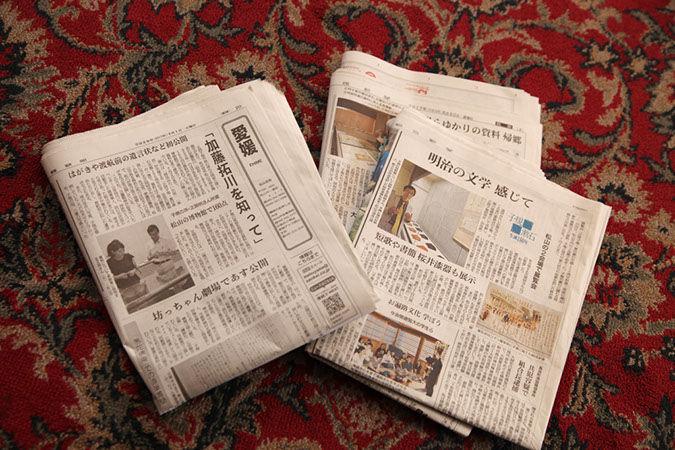 『正岡子規・夏目漱石生誕150周年記念―至芸の邂逅―』写真 ...