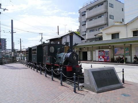 P1260945