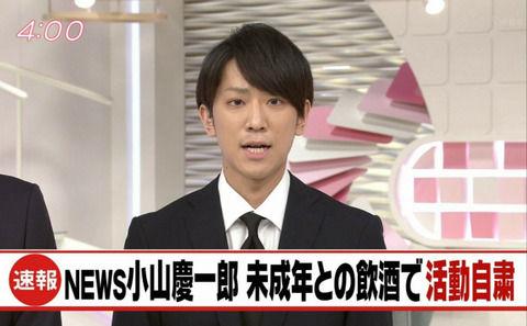 日本「18歳から成人にしたで」newsメンバー「未成年とお酒!w」