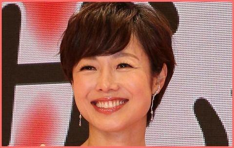 【NHK】有働由美子アナが『あさイチ』の告知ミスで土下座謝罪するwww(画像あり)