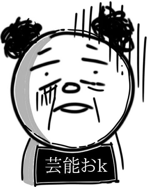 藤田ニコル「好きでもないヤンキーとキスしたらツバ臭かった」