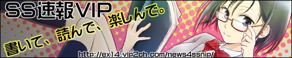 news4ssnip_04
