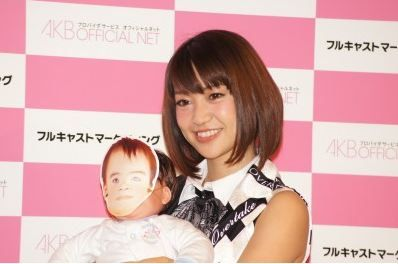 20111101_oshimayuko_akbofficialnet1