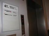 NW新ラウンジ入り口エレベーター