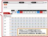 step_index_006