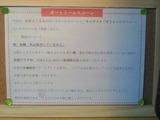 6a680b81.jpg