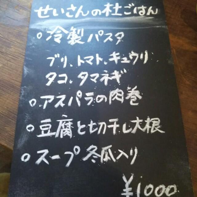[画像:a60ea441.jpg]