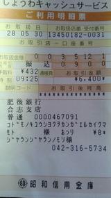 bc90cf17.jpg