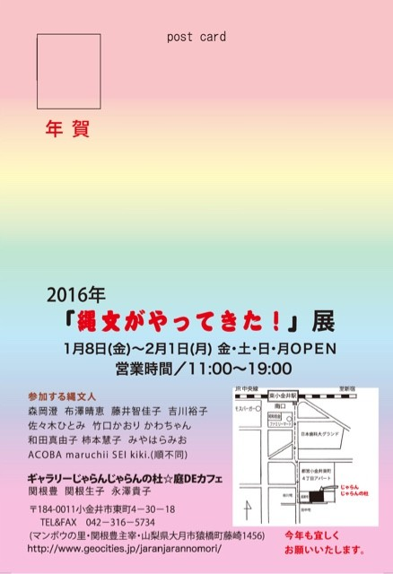 2015-12-31-17-30-00