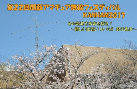 kanham