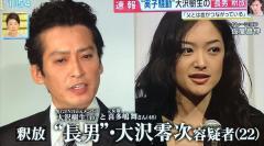 【謎】引退から4年 元祖魔性の女・喜多嶋舞 電撃復帰か
