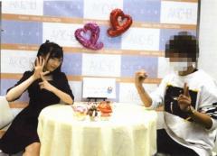 元NGT山口真帆と襲撃男ツーショット独占入手!関係性示す証拠写真