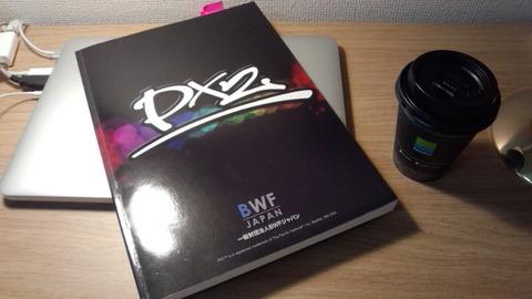 DCF00001 のコピー 14