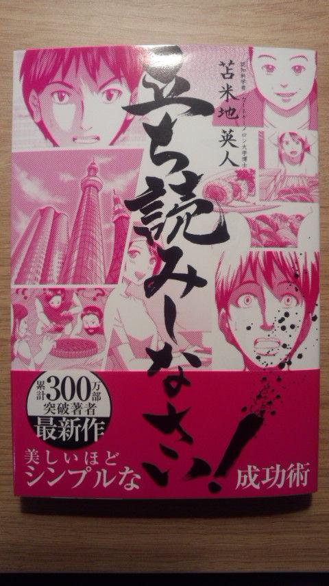 DCF00003 のコピー 8
