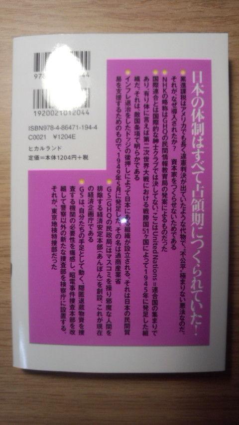 DCF00002 4