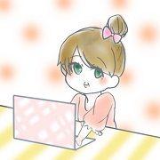 shiro_s