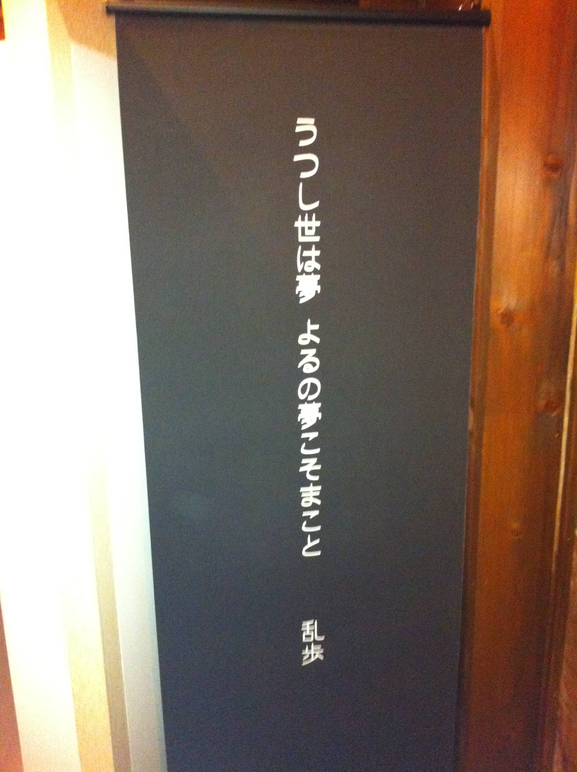 岩田準一の画像 p1_38