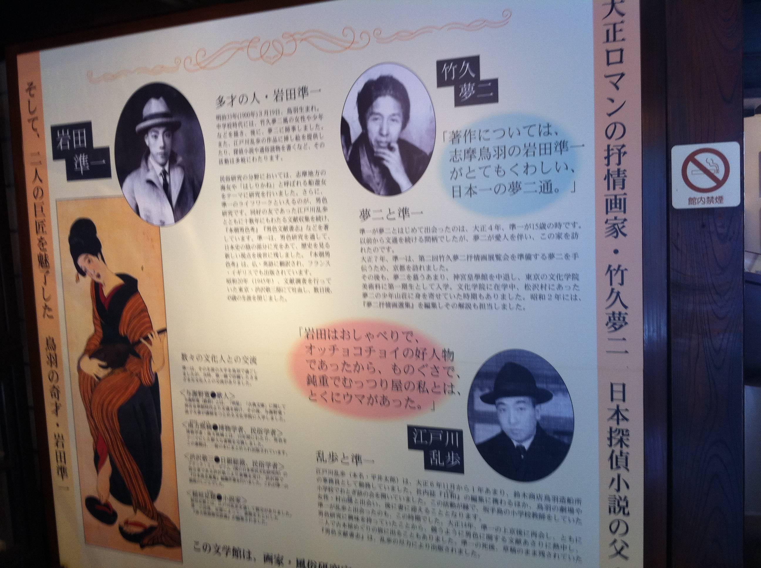 岩田準一の画像 p1_34