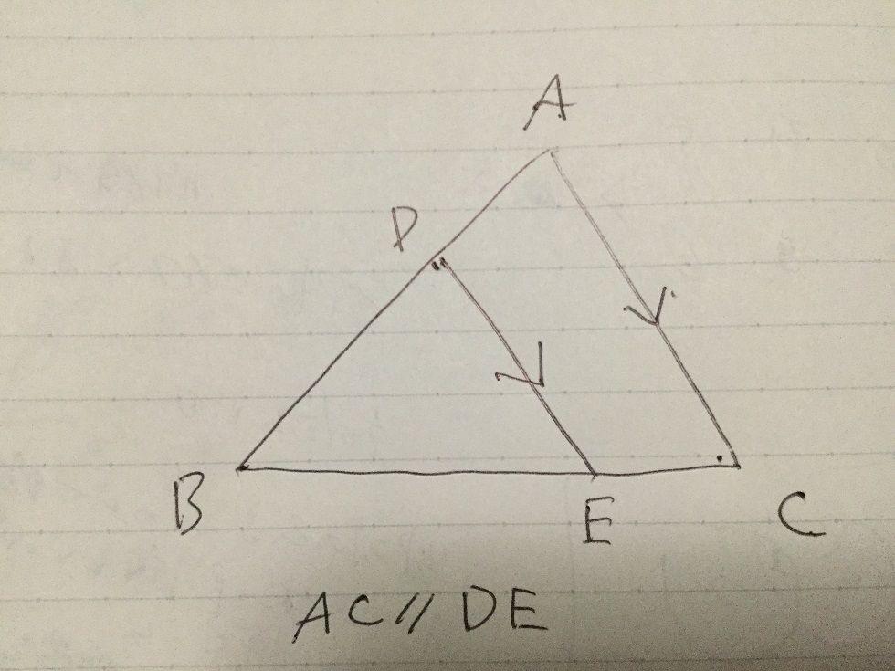 数学の証明問題を英語で書くとちょっとカッコよく見える気がする