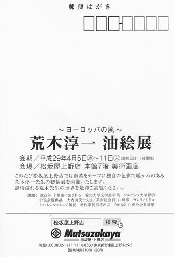 IMG_20170325_0004
